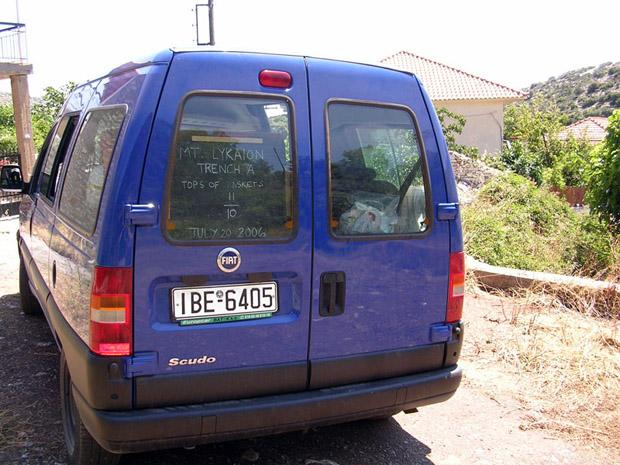 Fig. 8: Trusty blue Fiat van, Zeus.
