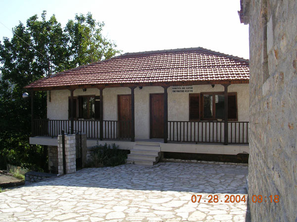 Fig. 13: Pneumatiko Kentro (Cultural Center) of the village of Ano Karyes.