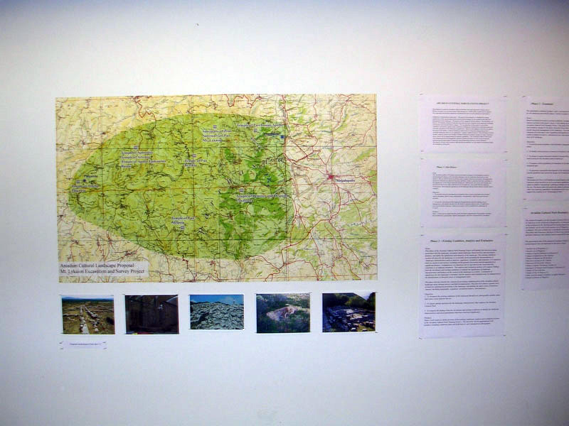 Fig. 2: Proposal, including map, text and photographs, for the national park.