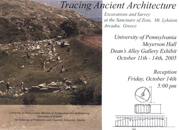 Tracing Ancient Architecture